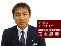 南岩国店 サービスマネージャー