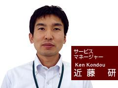柳井店 サービスマネージャー