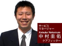 防府東店 サービスマネージャー