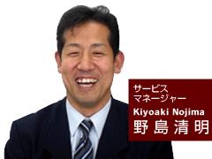 山口マイカーセンター サービスマネージャー