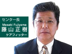山口マイカーセンター長