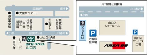 エリア86 地図
