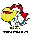 柳井店 金魚ちょうちんトヨッペ