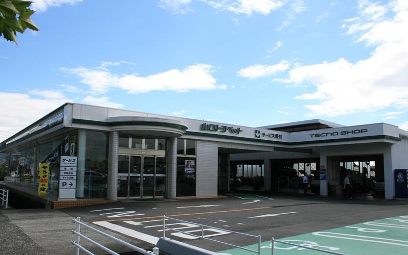 防府マイカーセンター外観