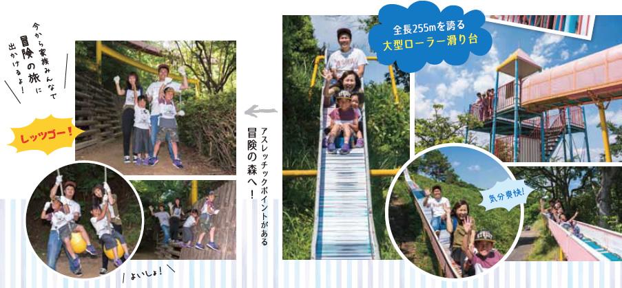 玖珂郡和木町にある「蜂ヶ峯総合公園」へ 行ってきました!