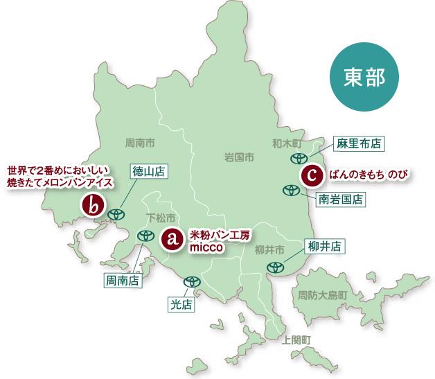 おすすめパン情報 東部MAP