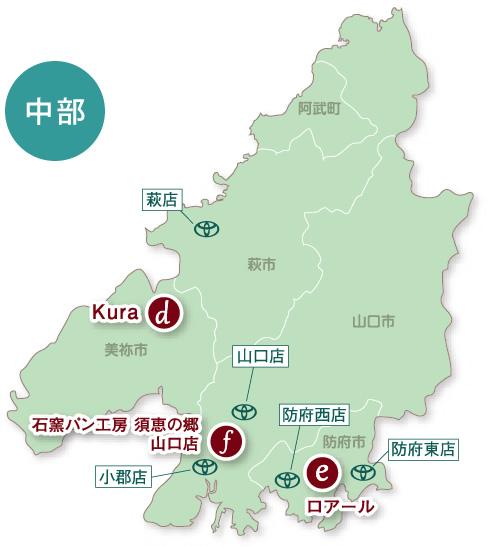 おすすめパン情報 中部MAP