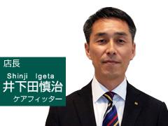 山口店 店長