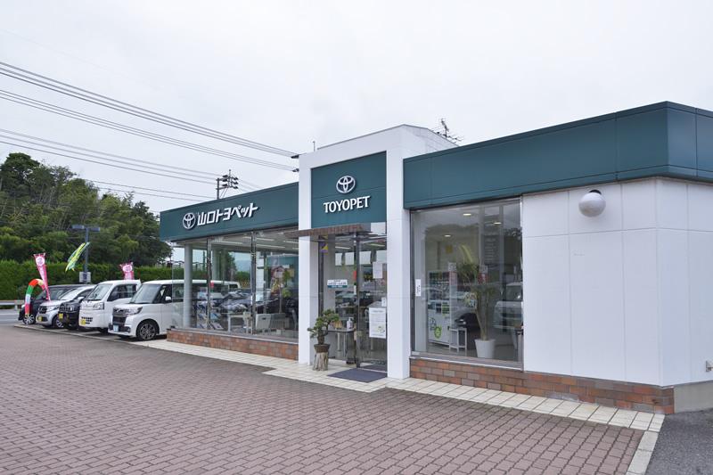 綾羅木店マイカーセンター 外観