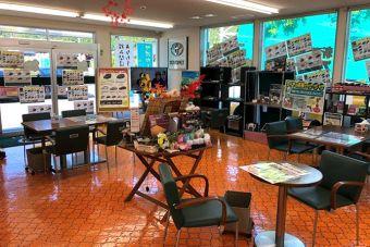 萩店 ショールーム