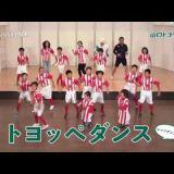 関西サッカースポーツ少年団様
