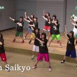 TeamSaikyo様