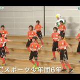 富田FCスポーツ少年団6年生様