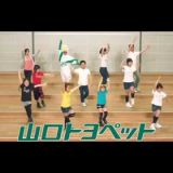muchi・A-SKY様/Team TARO様