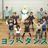 KENTO☆ with・P様/しまたJS あんど M様/ゲームだいすキッズ様/サンシャインなわちか様
